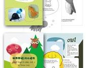 Small Toys to Sew, Volume 1 & 2: PDF