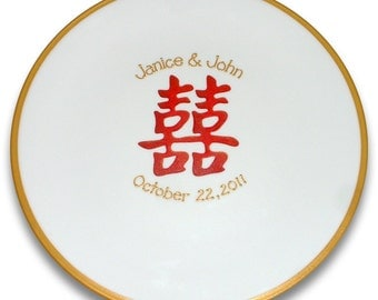 Double Happiness Personalized Wedding Signature Platter