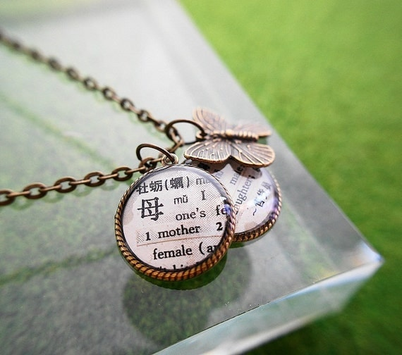 Mu Nu (Mother and Daughter Necklace)