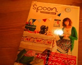 "SPOON ""handmade book""  Japanese crafting book"