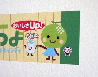 Honey Dew Melon Puccho Japanese Candy Art Print