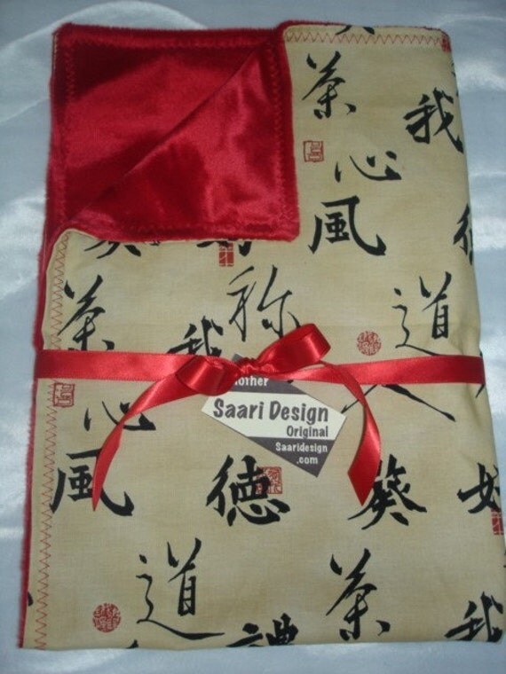 Kanji japanese tattoo boutique baby blanket Saari Design