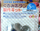 22mm (7/8 inches) Button Covers Tool and Supplies to make covered buttons for craft needlework craft scrapbooking - UK US Australia Europe