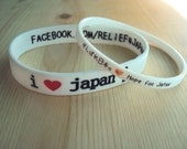2 PACK Ganbare Nippon Hope for Japan Relief Wristbands - 100% Donation