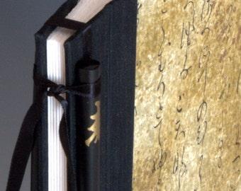 Handmade Journal - Black & Gold Calligraphy Chopstick Journal