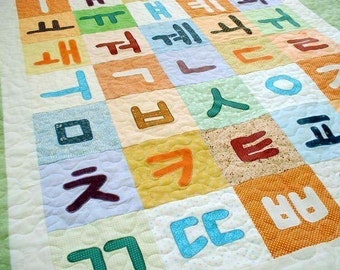 Korean alphabet - Hangl - Quilt - Pattern