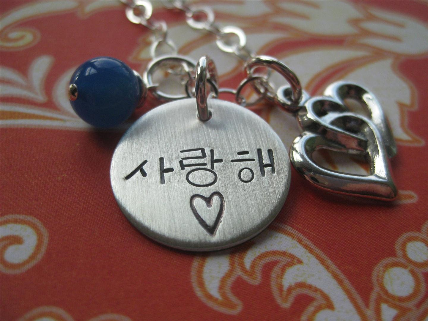 Hand Stamped I Love You In Korean Hangul With Heart And Jade