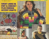 Vintage McCall's Needlework and Crafts Fall/Winter 1976-77, knit, crochet, crafts