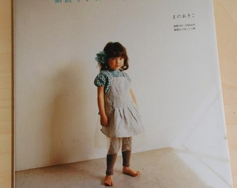 Handmade Girls Clothes Japanese Sewing Craft Book