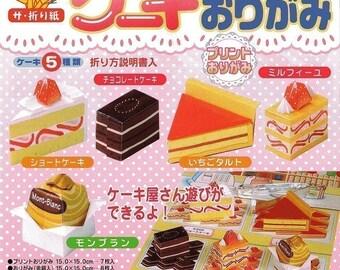 Origami Cake Shop Folding Paper Kit