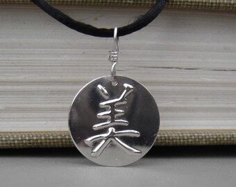 Beautiful - Chinese Character Japanese Kanji for Beautiful Sterling Silver Pendant - Kanji Jewelry - Asian Writing Charm, Words, Language