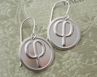 Phi Sterling Silver Stamped Earrings - Geekery, Golden Ratio, Mathematics, Teacher, Science Jewelry
