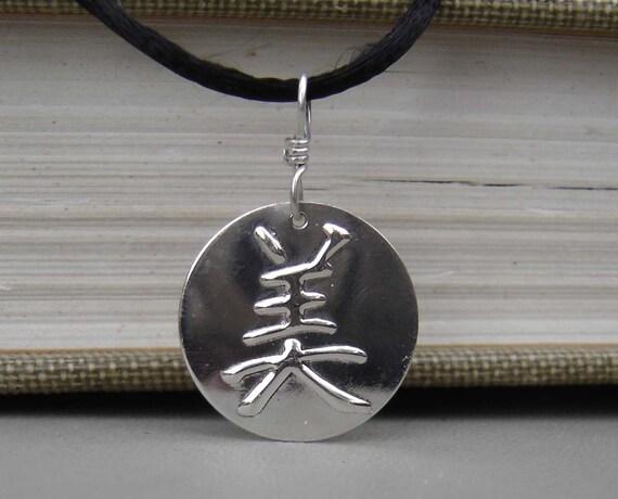 Beautiful - Chinese Character Japanese Kanji for Beautiful Sterling Silver Pendant - Kanji Jewelry - Asian Writing Charm, Words, Language