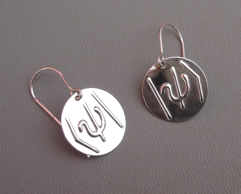Wave function symbol sterling silver stamped earrings geek zoom buycottarizona