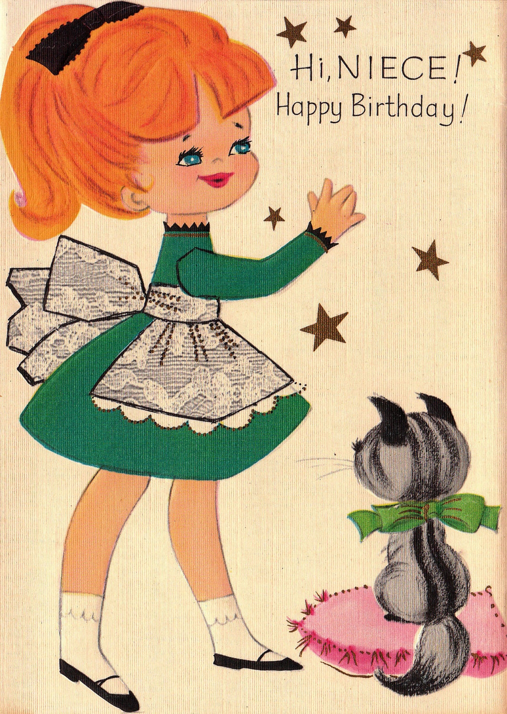 vintage s hi niece happy birthday greetings card b, Birthday card
