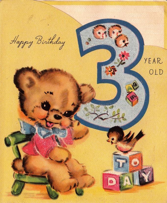 Vintage Wedding Card Unused Greeting Card 1960s 1950s: Vintage UNUSED 1950s Happy Birthday 3 Year Old Greetings Card