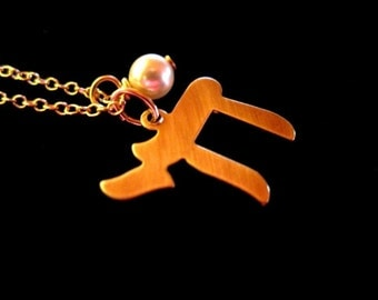 L'Chaim Necklace - To Life