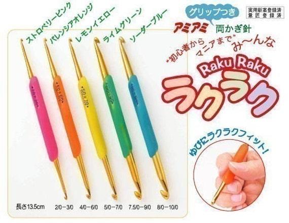 Crochet Hooks: Hamanaka Raku Raku Double Ended Soft Touch Hooks