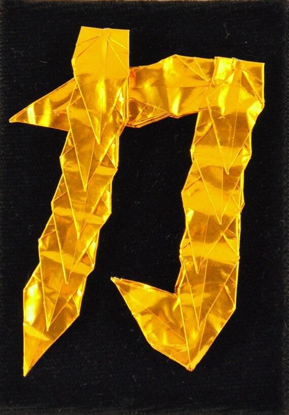 Strength Kanji Calligraphy ACEO Japanese Gold Origami Cranes on Black Velvet