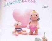 Japanese Amigurumi Mascot Crochet Pattern Fantasy