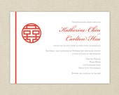 Wedding Invitations: Red Double Happiness Chinese Wedding Collection
