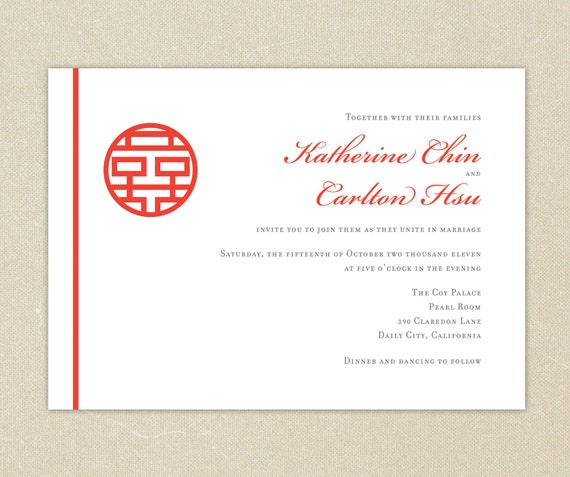 Wedding Invitations: Red Double Happiness Chinese Wedding