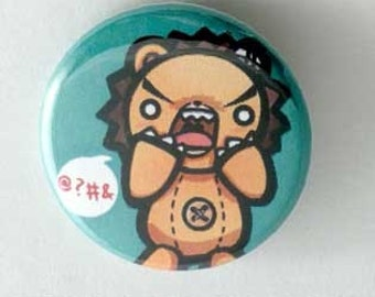 Chibi Bleach Button - Kon