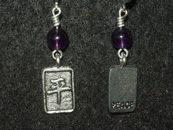 Chinese symbol for Peace earrings with amethyst and sterling silver french backs - one pair
