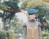 Marche Volume 4 - Crochet and Knit Zakka - Japanese Craft Pattern Book Magazine