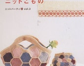 It's Also Knitted Volume 2 - Japanese Crochet Knit Pattern Craft Book