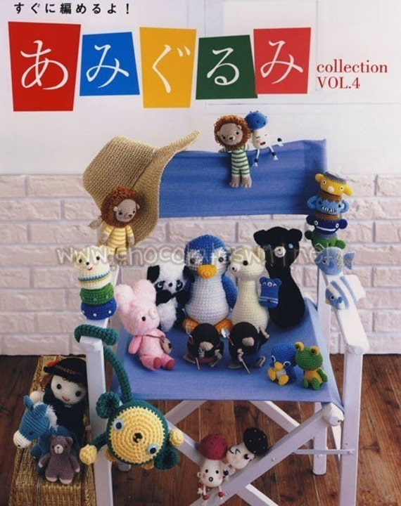 Amigurumi Collection Volume 4 Japanese Crochet by ...