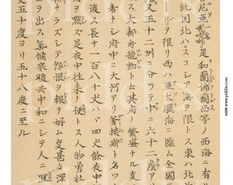 Full Page Japanese Kanji Writing from the 1850s -- piddix digital collage sheet no. 401