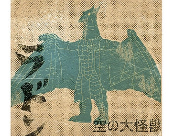 Japanese Flying Monster Rodan Print