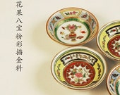 4 pieces of 2.5 inch dish set