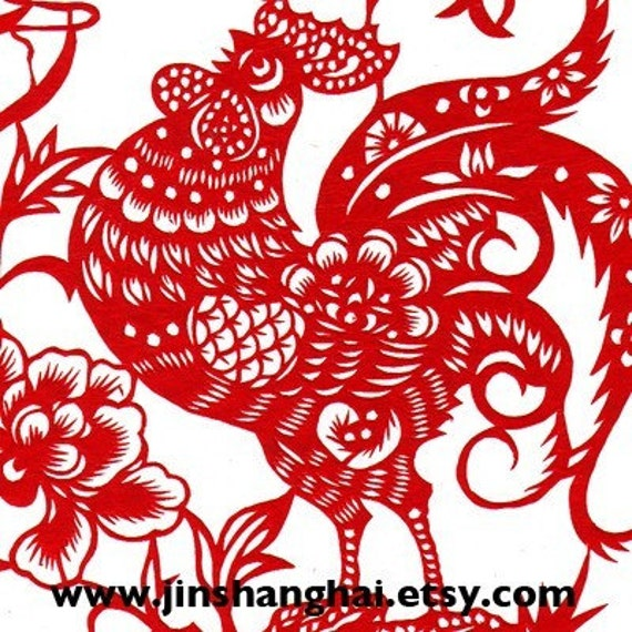 Chinese Zodiac - Cock