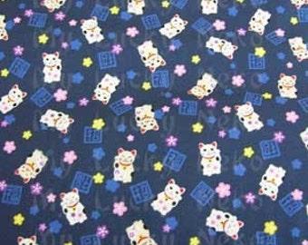 Japanese Import, Lucky Cat fabric Blue, very Kawaii, very chic, very fun. 1/2 yd rare