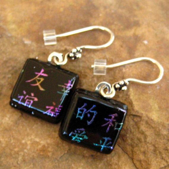 Dichroic Fused Glass Drop Earrings, Rainbow Kanji Symbol