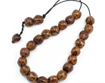 Worry Beads - Greek Komboloi - Scented Nutmeg Seeds - Brown with Engraved Crosses