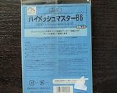 RISO Print Gocco HiMesh Master B6 screens / package of 5