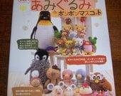 Japanese Craft Book - Amigurumi Patterns (ISBN 9784774750712)
