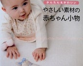 Cute Simple BABY n MAMA GOODS Japanese Craft Book