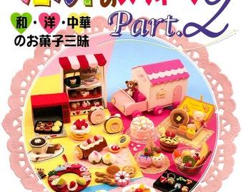 SWEET FELT part2 Japanese Craft Book