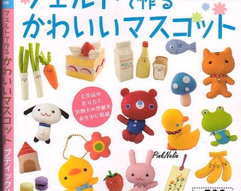 Cute Felt  n532 - Japanese Craft Book