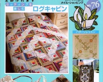 Patchwork Design  n76 - Japanese Craft Book