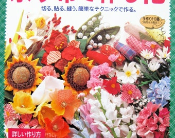 Out of Print - Fabric Flowers  CORSAGE n1015 - Japanese Craft Book