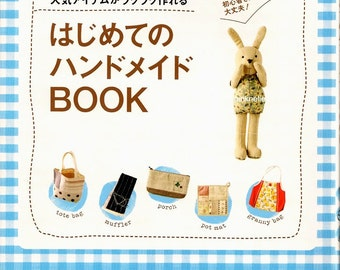 First Time Handmade - Cotton Time Japanese Craft Book