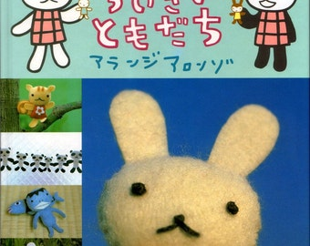 Aranzi Cute Book Japanese Craft Book