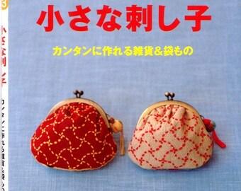 Out of Print - SASHIKO n53 Japanese Craft Book