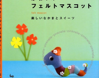 Out of Print -  Pretty Felt Mascot - Japanese Craft Book