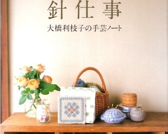 Out of Print - Weekend Needleworks Japanese Craft Book